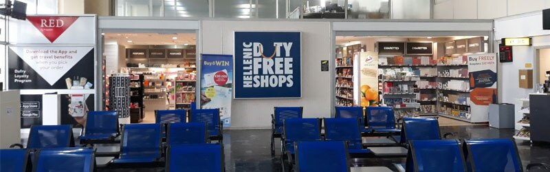 b9fc7ab875dc Hellenic Duty Free Shops